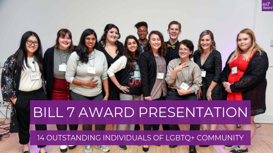 Scholarship Winners: Bill 7 Award for LGBTQ+ Community