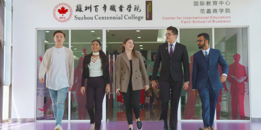 Start Your Pathway to Canada in China